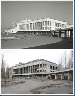 Pripyat Then and Now6