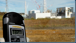 Radiation level near Fukushima N-Plant