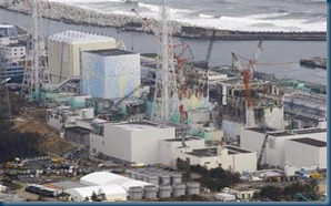 Japan Planning World's Biggest Offshore Wind Farm To Replace Fukushima N-Plant (2/6)