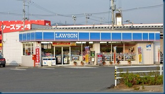 Deserted_Lawson_Haramachikitahara_Shop_wikimedia creative commons license