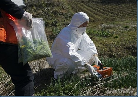 Hi level contamination Minam.outskirts_greenpeace.org
